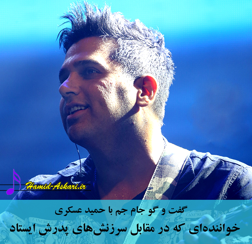 کاظم الساهر متولد چه سالی حفله کاظم ابوجواد الحسانی.