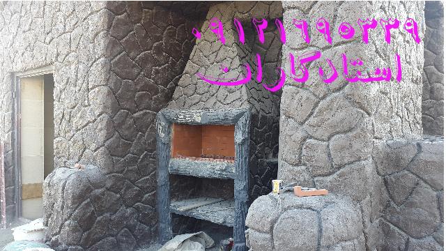 طرز ساخت آلاچیق سیمانی طرح چوب باربیکیوسیمانی