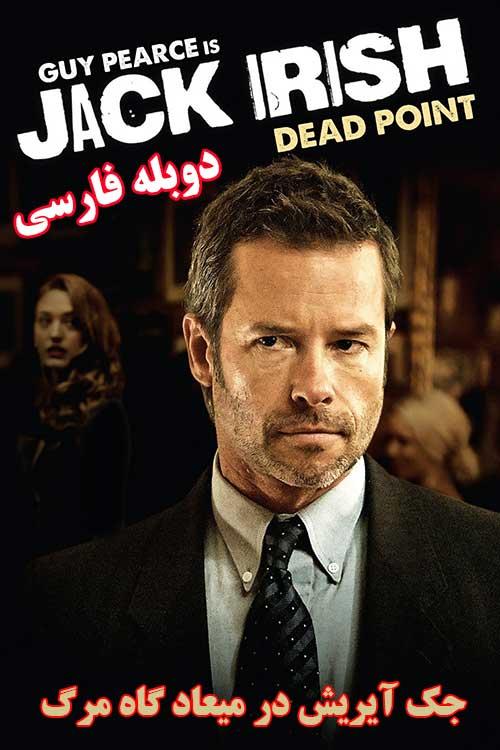 دانلود دوبله فارسی فیلم Jack Irish: Dead Point 2014