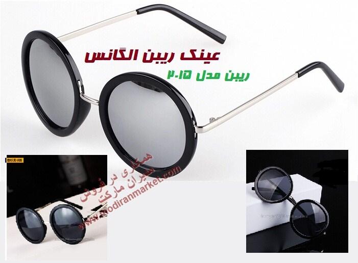 عینک گرد شیشه مشکی