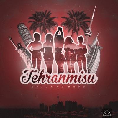 دانلود اهنگ Epicure Band به نام Tehran Miss U