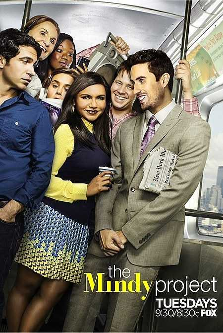 سریال The Mindy Project