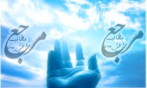 دیدن فیض خدا با فراموشی نفس ،مرجع مطالب فرهنگی مذهبی،اعتقادی