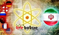 برای ایران پس از برجام تجارت با کدام کشورها مناسبتر است؟