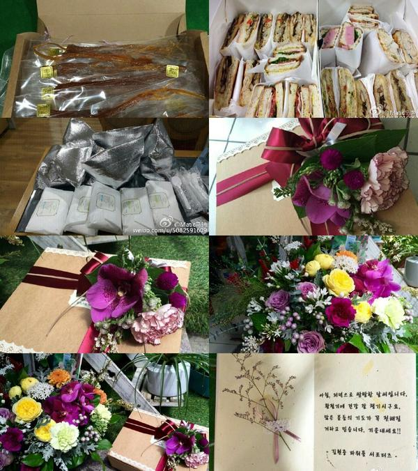 Gifts were sent to HJ parents and lawyer by Daum Cafe Powerful S