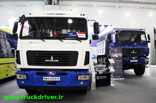 کامیون ماز در نمایشگاه comtrans