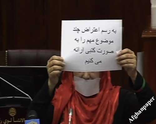 روش جدید اعتراض وکلا در مجلس