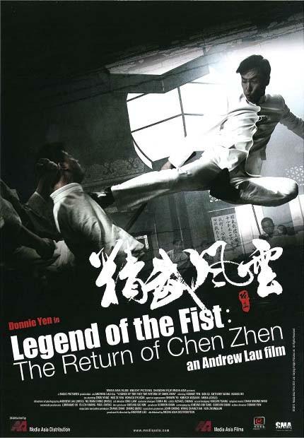 http://s3.picofile.com/file/8212909300/Legend_of_the_Fist.jpg