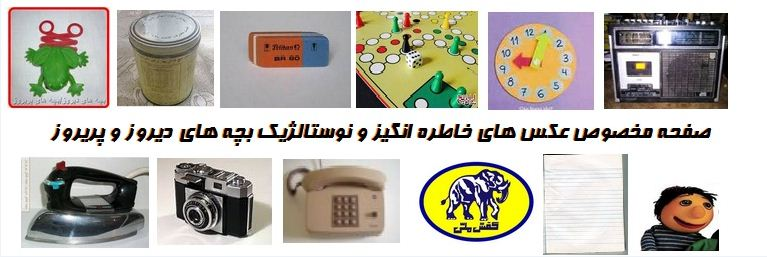 http://s3.picofile.com/file/8213006126/2222.JPG