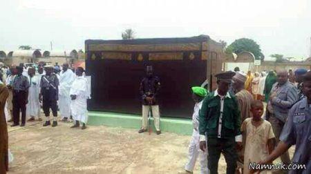 ساخت کعبه جعلی و مکه در نیجریه جنجالی شد , اخبار گوناگون