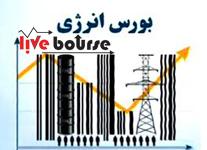 ثبت رکورد جدید در معاملات بازار برق