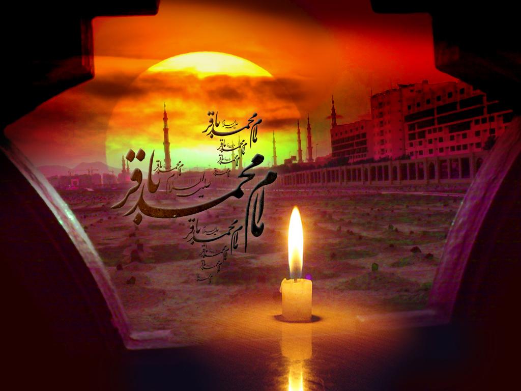 تصاویر شهادت امام محمد باقر علیه السلام