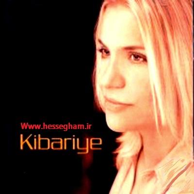 آهنگ های ترکیه