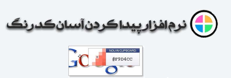 http://s3.picofile.com/file/8213568726/8587575.jpg