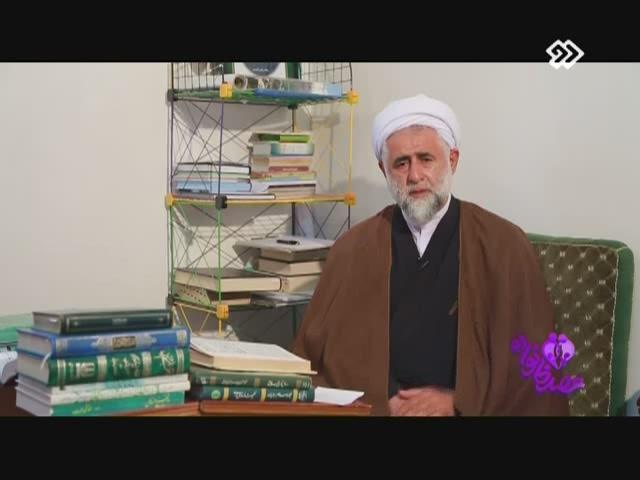 استاد صمدی آملی | شهادت امام باقر | شبکه دو