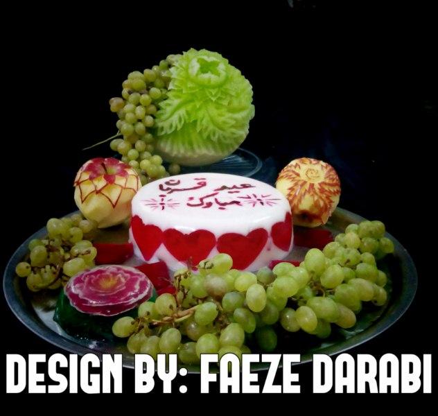 فائزه دارابی