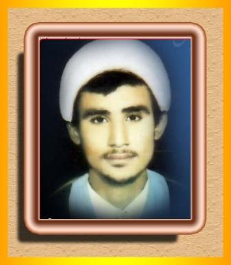 شهید حسن وردیانی