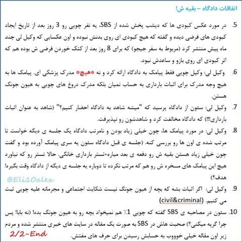 http://s3.picofile.com/file/8213987000/iranian_henecia_fans_20150925_0001.jpg
