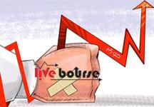 دو مسیر متفاوت در نرخ تورم