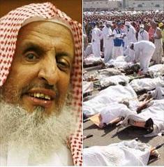 تأملی بر اظهارات مفتی اعظم عربستان و  دبیرکل اتحادیه جهان اسلام نسبت به حادثه ی دلخراش منا