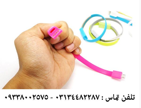 دستبند موبايل ديتالاين