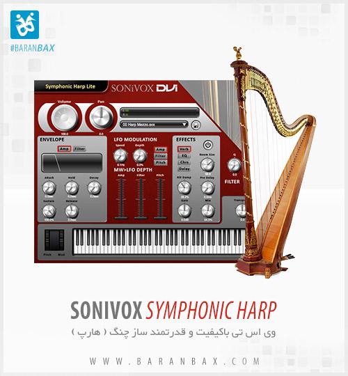 دانلود وی اس تی چنگ SONiVOX Symphonic Harp