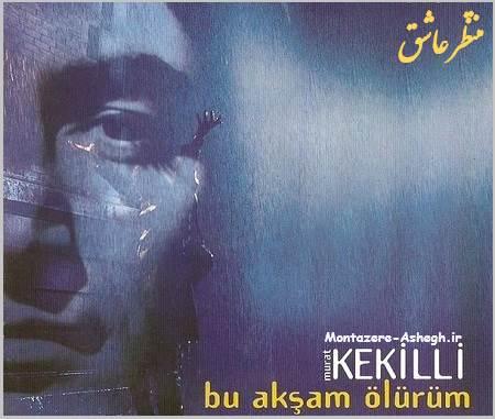آهنگ ترکی بوآکشام الوروم از مورات ککیل لی