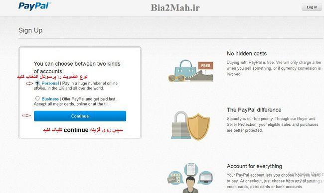 http://s3.picofile.com/file/8214753884/paypal_Bia2Mah_ir.jpg