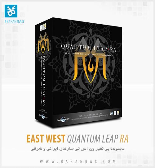 دانلود وی اس تی سازهای ایرانی و شرقی East West Quantum Leap RA