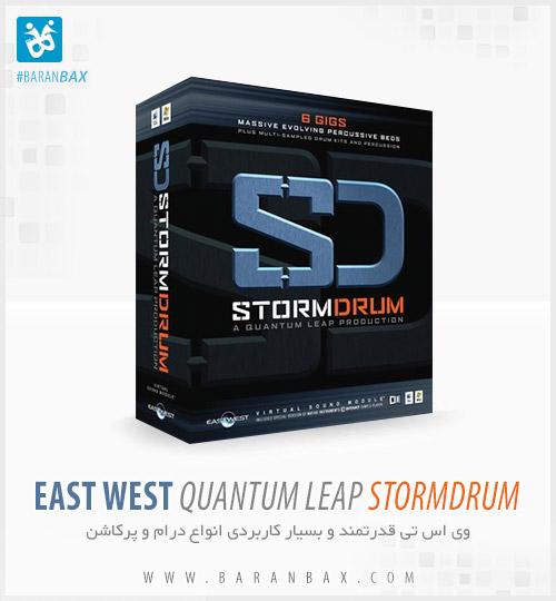 دانلود وی اس تی درام و پرکاشن Quantom Leap Stormdrum
