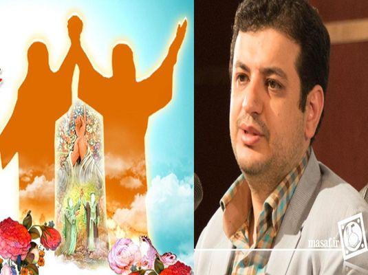 ادانلود سخنرانی استاد رائفی پور شب عید غدیر