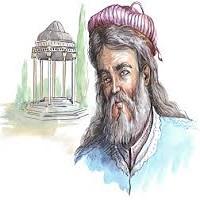 شعر حافظ در مورد اصفهان