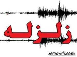جزئیات زلزله امروز تهران , حوادث