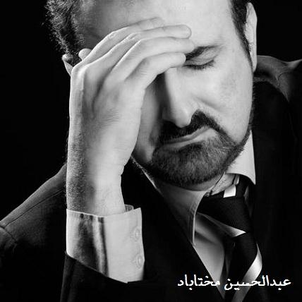 دانلود فول آلبوم سید عبدالحسین مختاباد