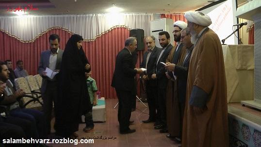 مراسم گرامیداشت روز بهورز در شهرستان سرعین - اردبیل