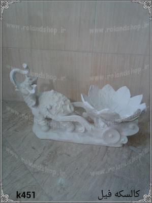 کالسکه فیل ،  مجسمه پلی استر، تولید مجسمه، مجسمه رزین، مجسمه، رزین، ساخت مجسمه، پلی استر