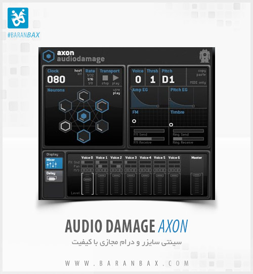 دانلود سینتی سایزر و درام مجازی Audio Damage Axon