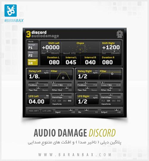 دانلود پلاگین دیلی Delay و افکت های صدا Audio Damage Discord3