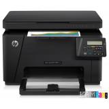 پرینتر سه کاره لیزر رنگی HP M176n