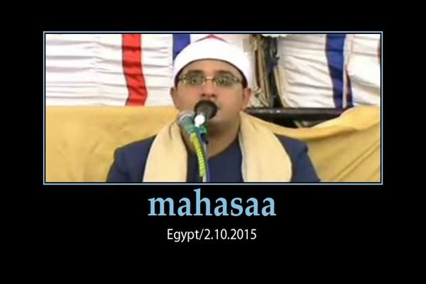 تلاوت های بسیار زیبا و دلنشین اجرایی در 10 مهر1394/مصر2015