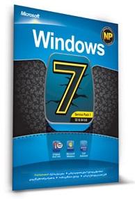 ویندوز 7 اورجینال ارزان قیمت