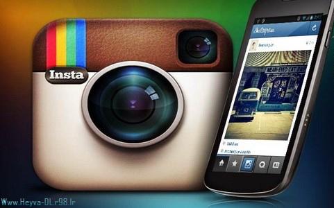 http://s3.picofile.com/file/8215995200/Instagram_Heyva_Dl.jpg
