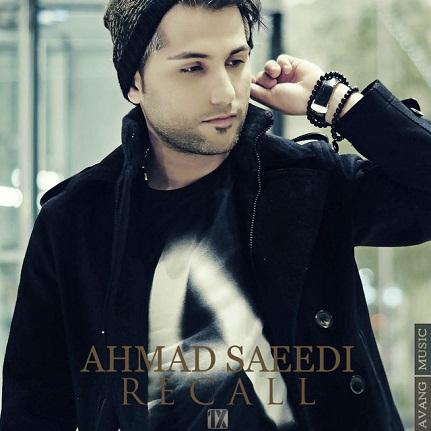عکس های احمد سعیدی
