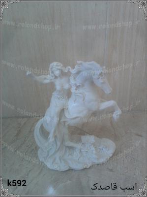اسب قاصدک پلی استر ، مجسمه پلی استر، تولید مجسمه، مجسمه رزین، مجسمه، رزین، ساخت مجسمه، پلی استر