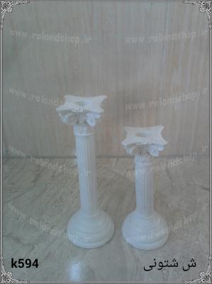 شمعدان ، مجسمه پلی استر، تولید مجسمه، مجسمه رزین، مجسمه، رزین، ساخت مجسمه، پلی استر