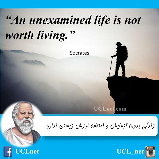 Quote35