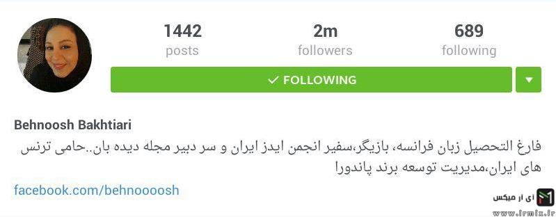معروف ترین و محبوب ترین چهره های خارجی و ایرانی در اینستاگرام