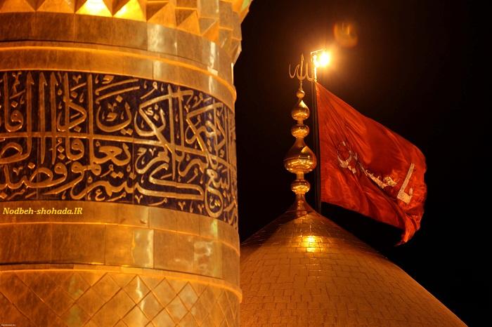 آئین عزاداری محرم در آذربایجان شرقی + تصاویر محرم در مراغه