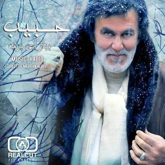 دانلود اهنگ جدید حبیب به نام ببار ای برف