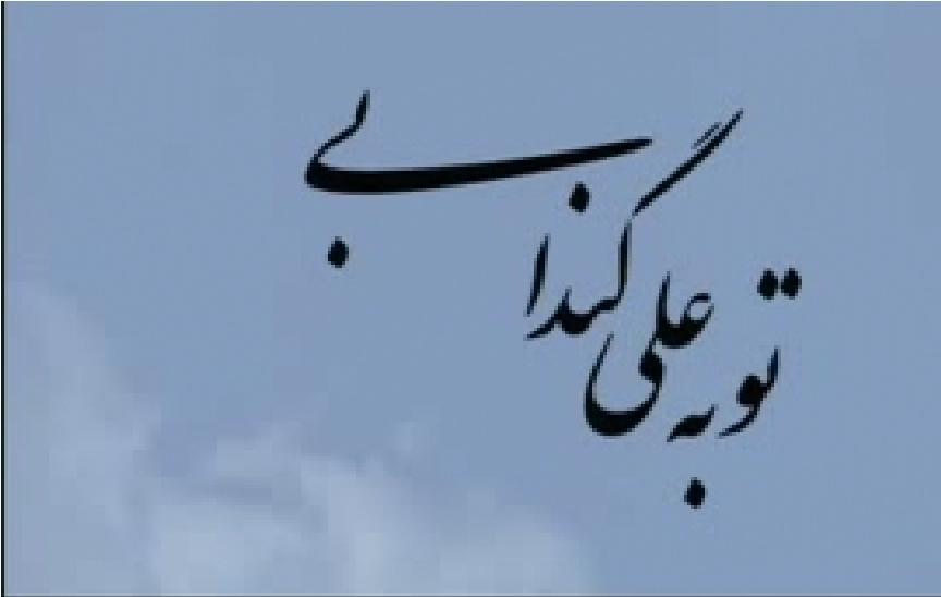 علی گندابی